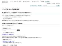 http://www.city.himeji.lg.jp/s50/2212397/_19817.html