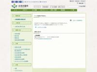http://www.city.kitanagoya.lg.jp/tanoshimu/minzoku/index.php