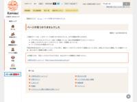 http://www.city.komaki.aichi.jp/contents/06051020.html