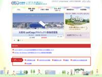 http://www.city.obu.aichi.jp/