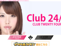 CLUB24-7