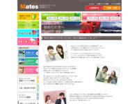 総合社会人サークル 倶楽部メイツのサイト画像