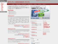 MTTemplate39-40・スクリーンショット