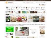 バリ雑貨・アジアン雑貨のお店 Cocobari