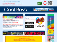 http://www.coolboys.jp/