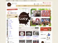 ファイヤーキング・ホーロー雑貨の販売【ルーシー】
