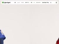 http://www.cyberagent.co.jp/