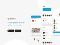 http://www.cyworld.com/