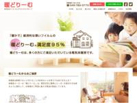 http://www.dandream.co.jp/