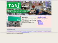 ポップ&エスニック生活雑貨のお店 tari