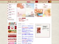 http://www.ebisato.co.jp/