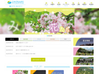http://www.eco-future-park.jp/