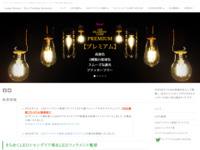 http://www.eco-trading.jp/