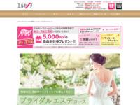 http://www.elleseine.co.jp/bridal/?a=_PCafi___tai______a8net__________bridal