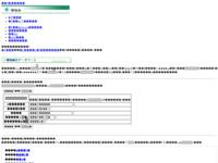http://www.env.go.jp/sogodb/