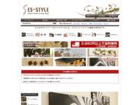 モダンバリ雑貨&アジアンインテリア ES-STYLE(エス-スタイル)