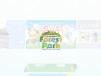 http://www.farmpark.co.jp/doitsunomori/