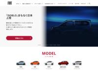FIAT オフィシャルホームページ