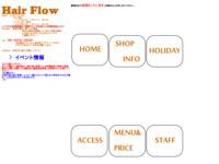 http://www.flow.shop-site.jp/index.htm