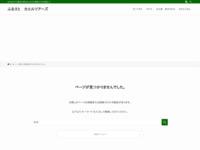 東京ディズニーリゾート情報・スクリーンショット