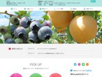 http://www.fruitpark.org/