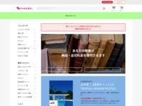 http://www.fukkan.com/c/index/renew.html