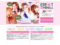 福岡風俗情報ERECT