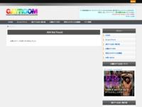 http://www.gayroom.jp/index2.html