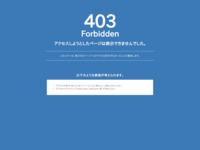 http://www.gekiyasu-kiwami.jp/05.html