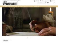 Giovanni (ジョヴァンニ)