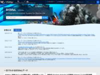http://www.godac.jamstec.go.jp/bismal/j/