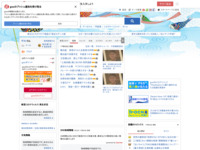 http://www.goo.ne.jp/