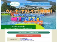 http://www.green-v.jp/