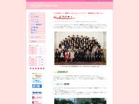 ハナテックテニスクラブのサイト画像