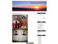 http://www.hiratahiroaki.com/blog/
