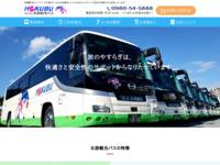 http://www.hokubukankou-bus.com/
