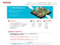 http://www.honda.co.jp/ecogp/formula_e/