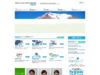 日本メディカルプロダクツ株式会社