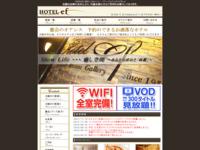 http://www.hotel-ef.com/index.html
