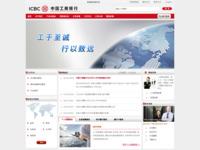 http://www.icbc-ltd.com/icbcltd/
