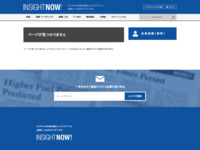 http://www.insightnow.jp/article/6412