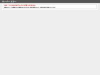 http://www.isewan-db.go.jp/ise-kankyo/B2a_1.asp