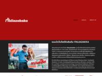 おもてなし食器と雑貨 La Bella Italia