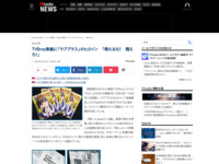 http://www.itmedia.co.jp/news/articles/0909/30/news037.html