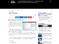 http://www.itmedia.co.jp/news/articles/1112/19/news087.html