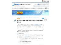http://www.j-shis.bosai.go.jp/news-20140724