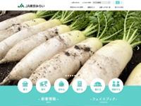 http://www.ja-tokyomirai.or.jp/