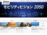 http://www.jama.or.jp/