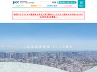 http://www.jicc.co.jp/