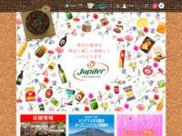 http://www.jupiter-coffee.com/